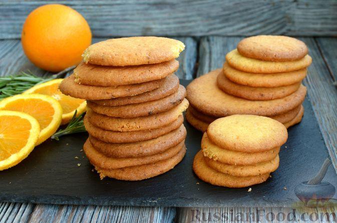Фото к рецепту: Песочное печенье с апельсиновой цедрой (сабле)