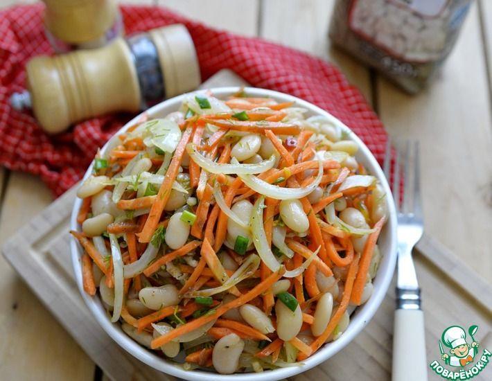 Рецепт: Салат из фасоли с острой морковью