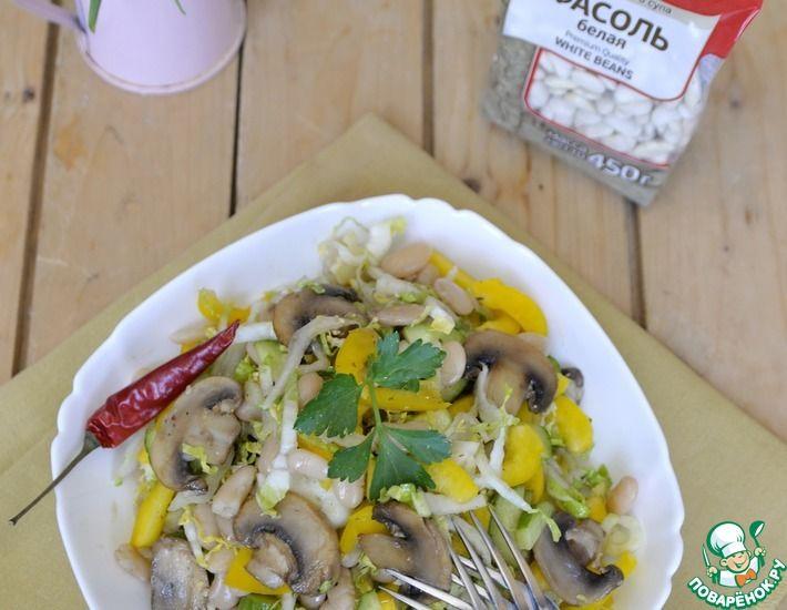 Рецепт: Салат из фасоли с пекинской капустой