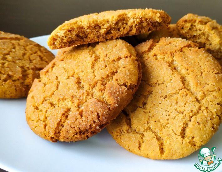 Рецепт: Печенье с медом без яиц