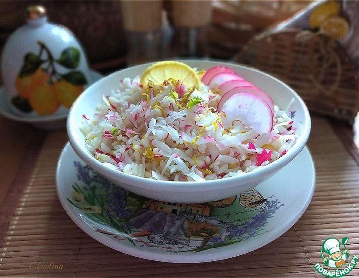Рецепт: Тёплый салат с редисом и лимоном