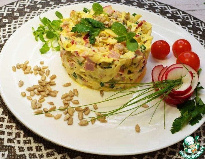 Рецепт: Салат с ветчиной, редисом солёным огурцом