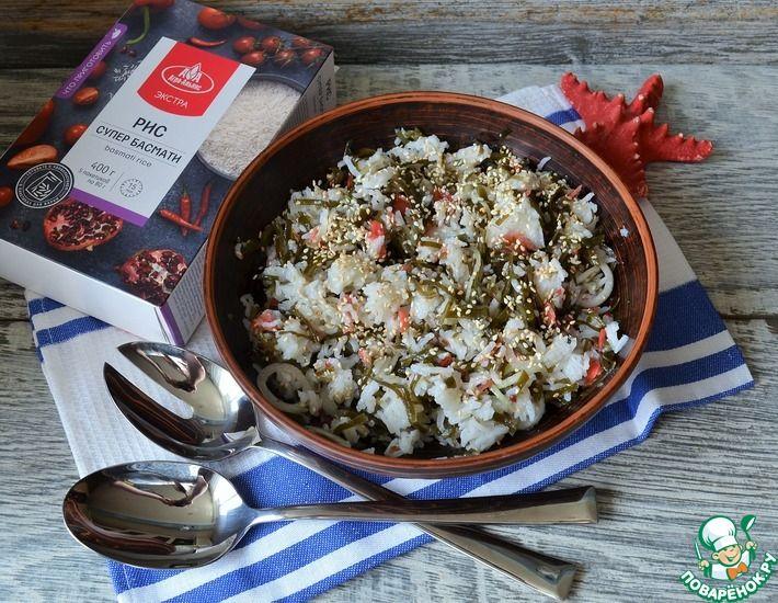 Рецепт: Рис с морской капустой и имбирём