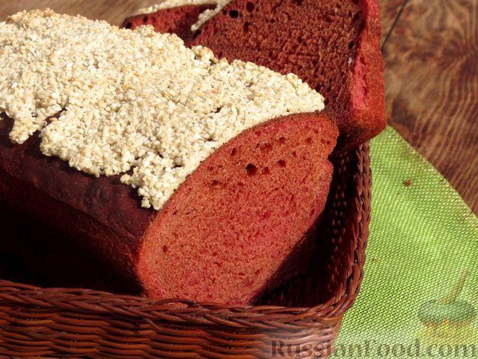 Фото к рецепту: Свекольный хлеб с кунжутной корочкой
