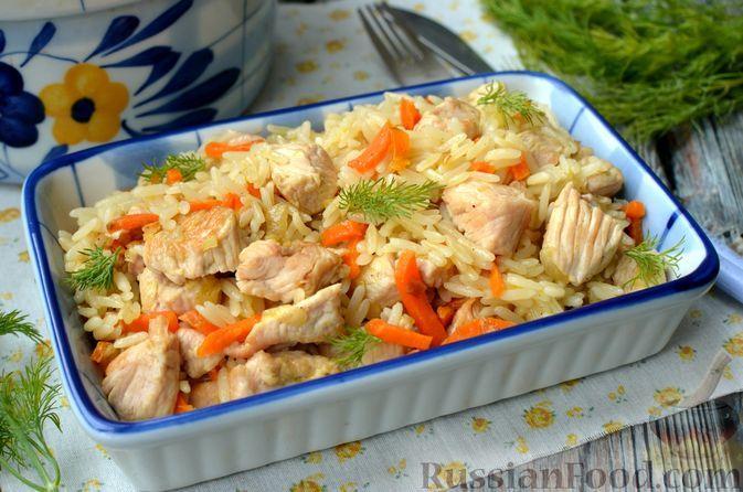Фото к рецепту: Рис с индейкой и овощами, в духовке
