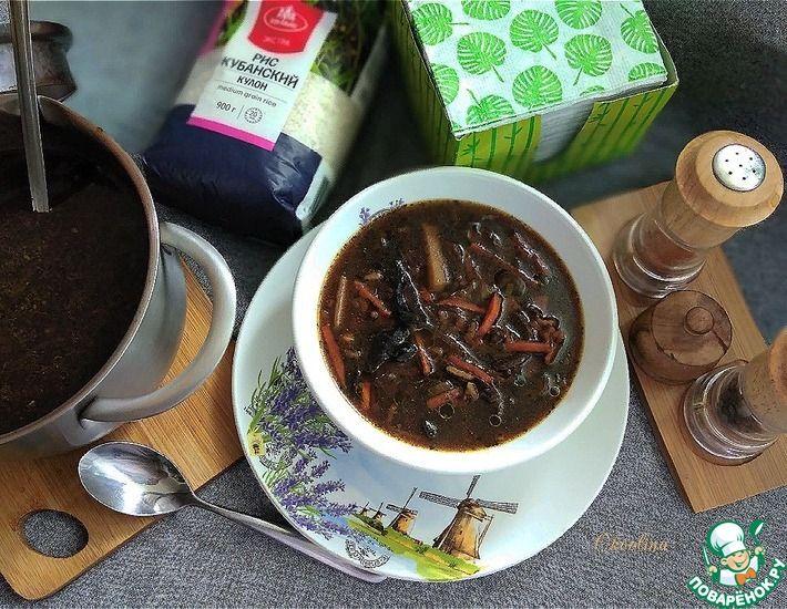 Рецепт: Грибной суп с итальянской ноткой