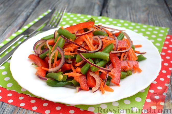 Фото к рецепту: Салат из стручковой фасоли с морковью, сладким перцем и красным луком