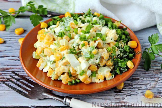 Фото к рецепту: Салат с кукурузой, яйцами и зелёным луком