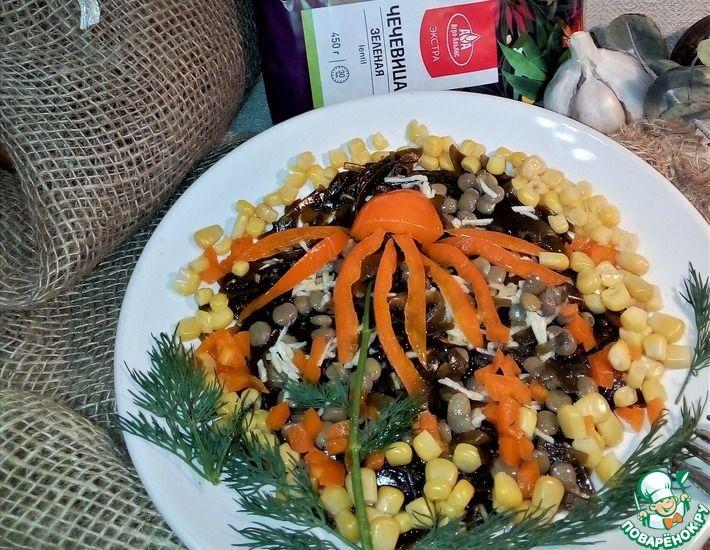 Рецепт: Салат из морской капусты с чечевицей