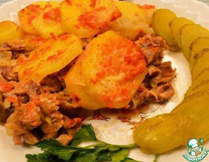 Рецепт: Картофель запечённый с куриными желудочками
