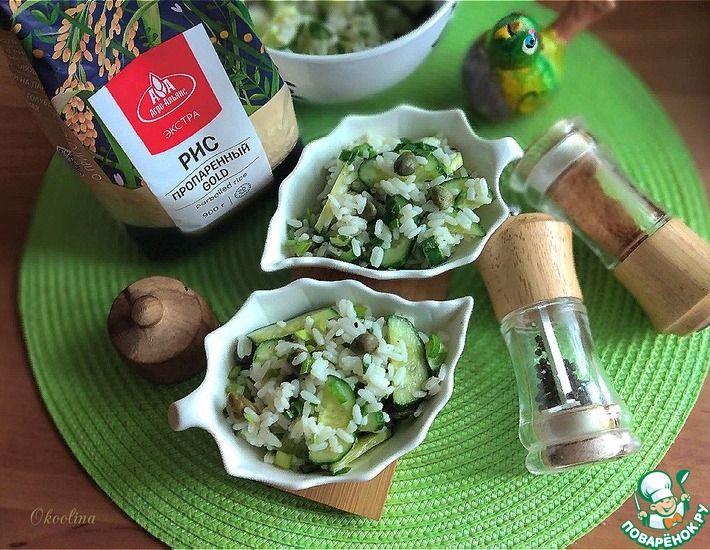 Рецепт: Рисовый салат с каперсами