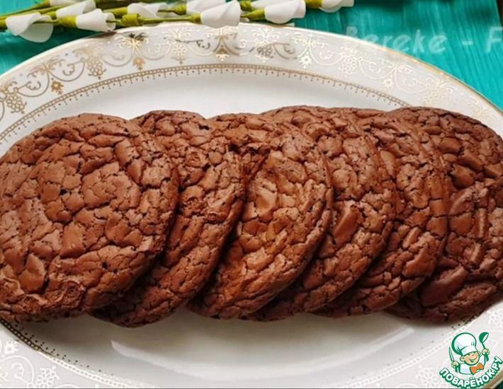 Рецепт: Печенья БРАУНИ на быструю руку
