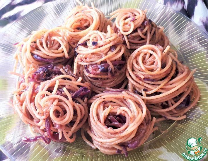 Рецепт: Веганская паста с краснокочанной капустой