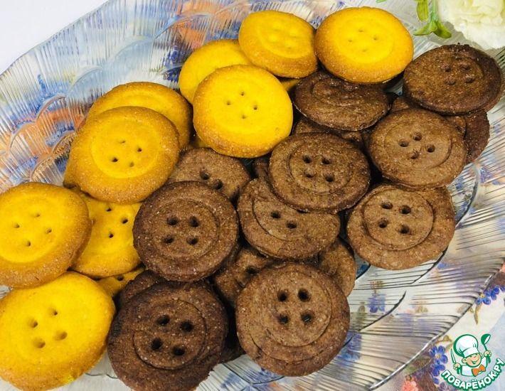 Рецепт: Яркое песочное печенье ПУГОВКИ
