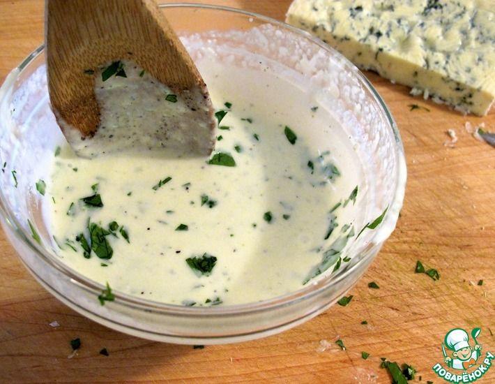 Рецепт: Соус сырный, вкуснота