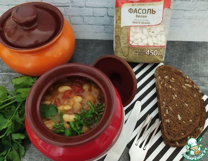 Рецепт: Тушеная фасоль с томатами