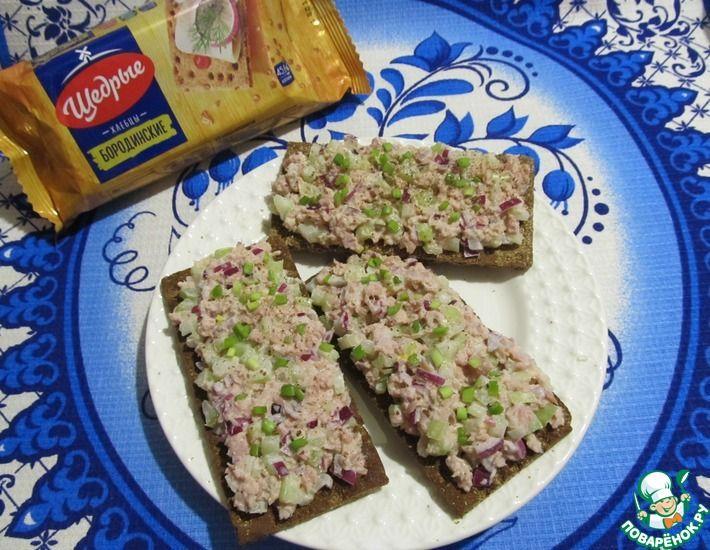 Рецепт: Хлебцы с тунцом и сельдереем