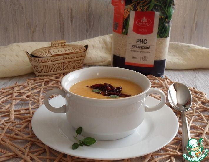 Рецепт: Рисово-чечевичный суп с овощами