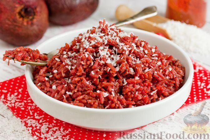 Фото к рецепту: Рис со свёклой и кокосовой стружкой