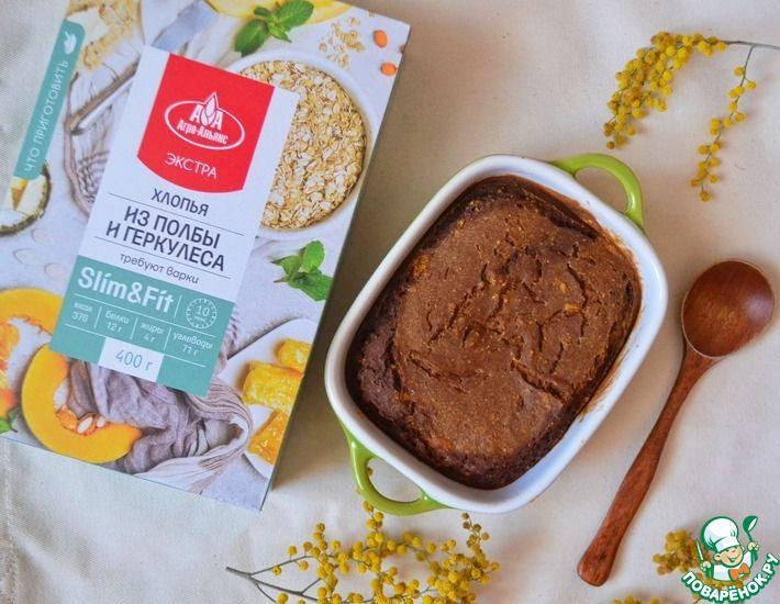 Рецепт: Тыквенно-шоколадный овсяный десерт