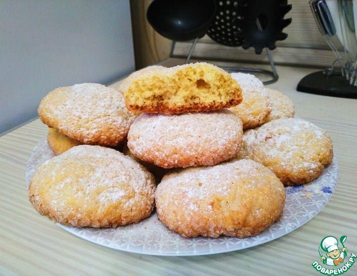 Рецепт: Ароматное песочное печенье