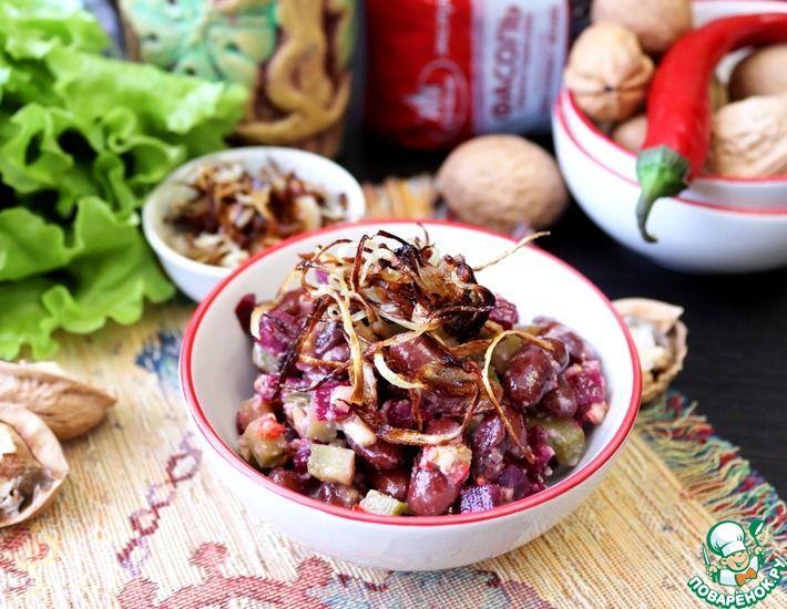 Рецепт: Фасолевый салат с ореховой заправкой