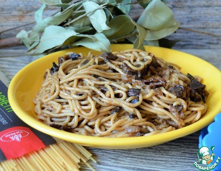 Рецепт: Спагетти с соусом из лесных грибов