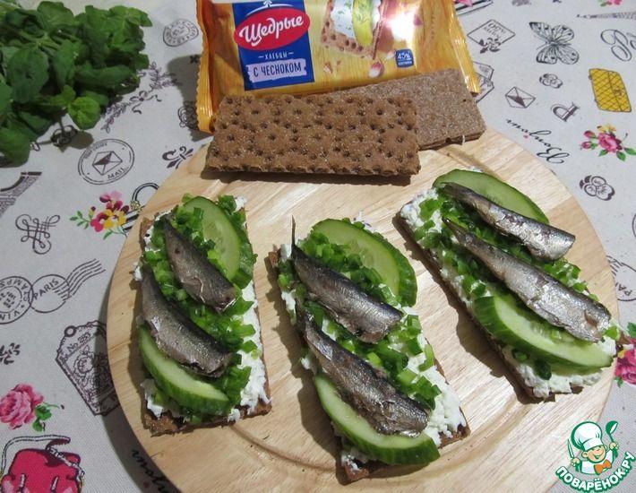Рецепт: Хлебцы со шпротами