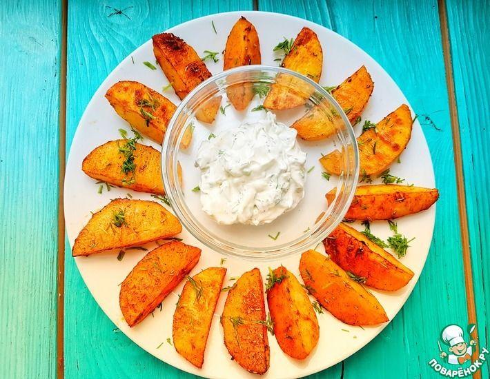 Рецепт: Красивая и Вкуснейшая Картошка