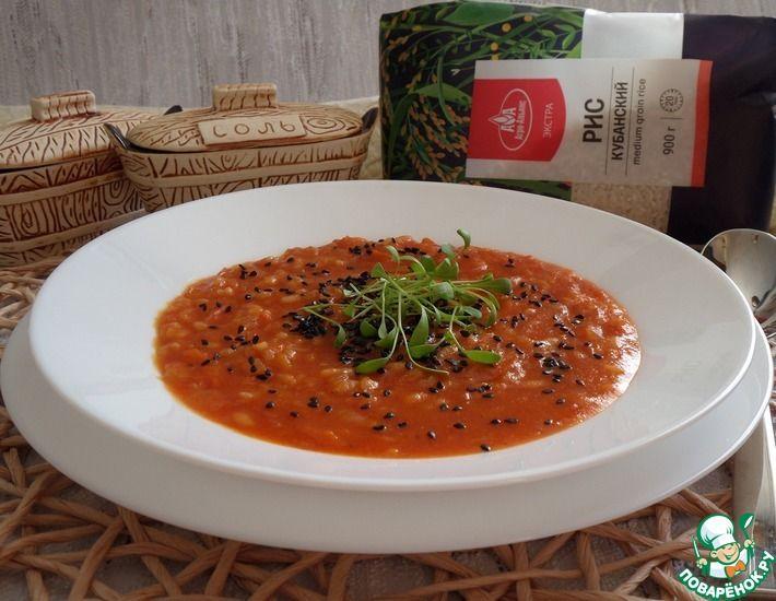 Рецепт: Постный томатный суп с рисом