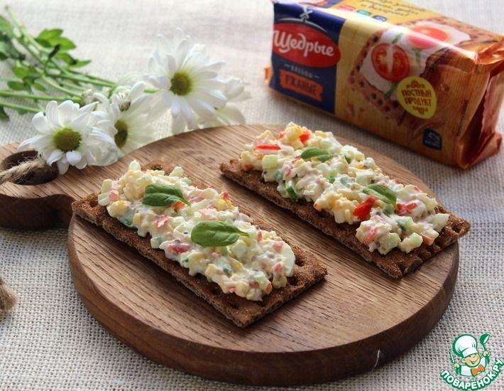 Рецепт: Салатная начинка к хлебцам Щедрые