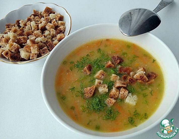 Рецепт: Постный гороховый суп-пюре