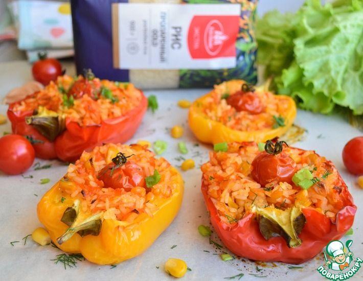Рецепт: Перцы, запечённые с рисом и овощами