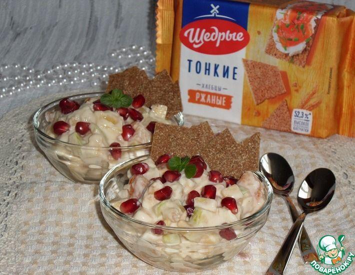 Рецепт: Фруктовый салат с хлебцами и йогуртом