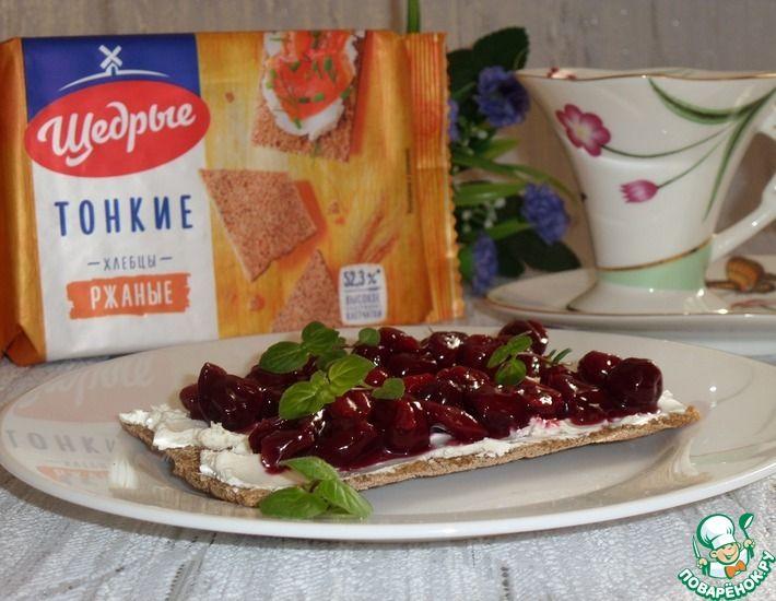 Рецепт: Хлебцы к чаю Вместо торта