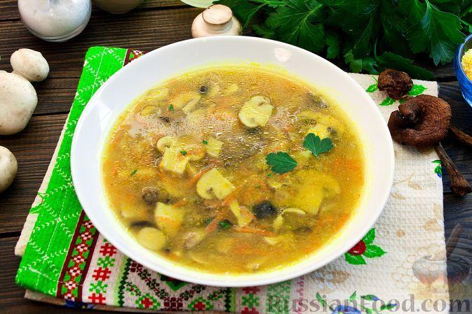 Фото к рецепту: Грибной суп с кукурузной крупой