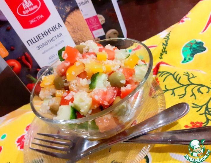 Рецепт: Салат витаминный Сытный