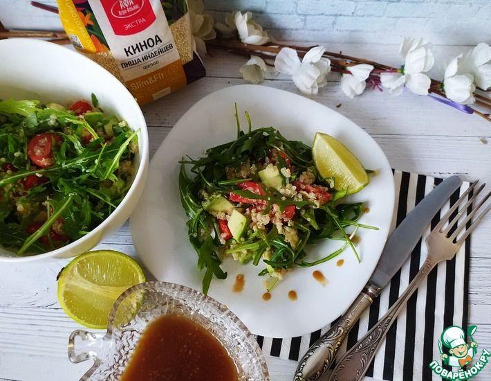Рецепт: Салат с киноа, авокадо и рукколой