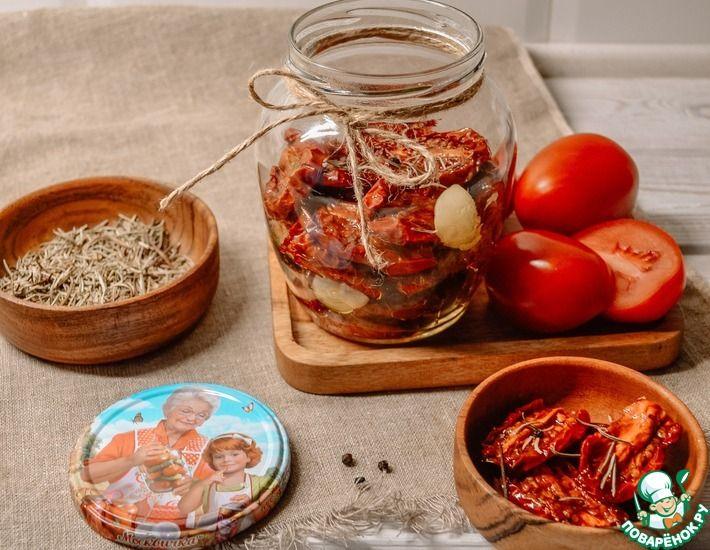Рецепт: «вяленые помидоры с прованскими травами»