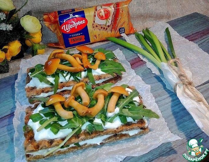 Рецепт: Закуска-пирожное с грибами и рукколой