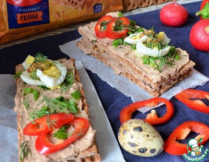 Рецепт: Закусочное пирожное с паштетом на хлебцах