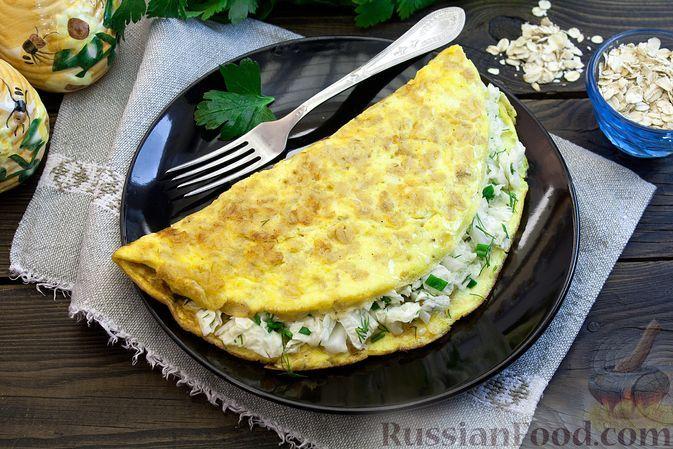 Фото к рецепту: Яичница с овсяными хлопьями и начинкой из пекинской капусты