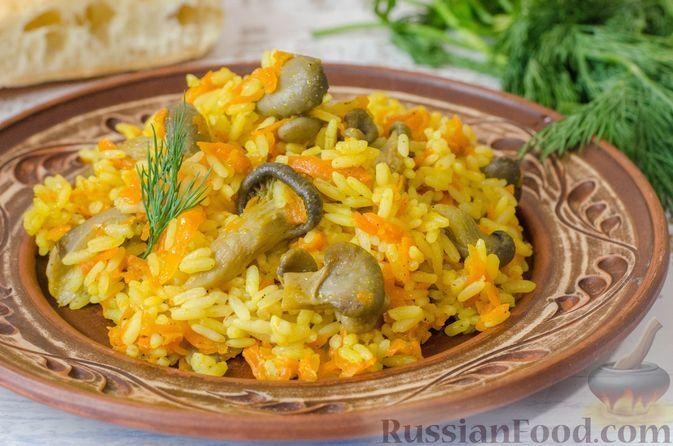 Фото к рецепту: Рис с вёшенками и морковью, на сковороде