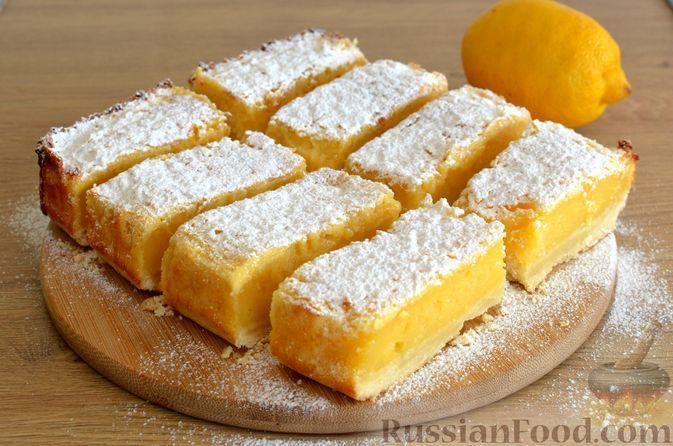 Фото к рецепту: Лимонные пирожные с песочной основой (в духовке)