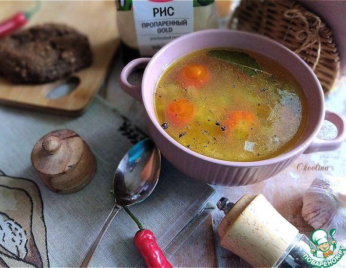 Рецепт: Лёгкий рисовый суп Овощное ассорти