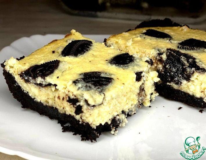 Рецепт: Творожное пирожное Орео