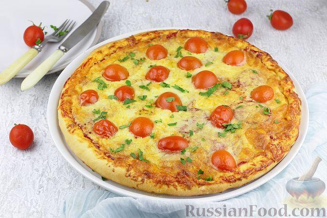 Фото к рецепту: Пицца на дрожжевом тесте холодной расстойки