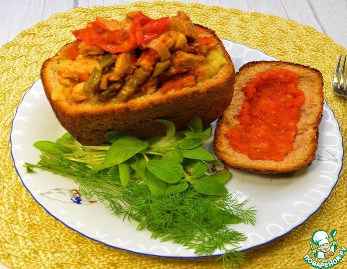 Рецепт: Рагу с курочкой и гарниром в хлебушке