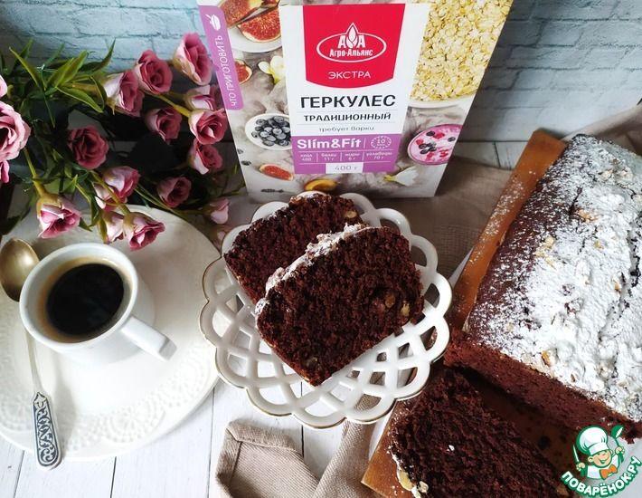 Рецепт: Постный шоколадный кекс с геркулесовыми хлопьями