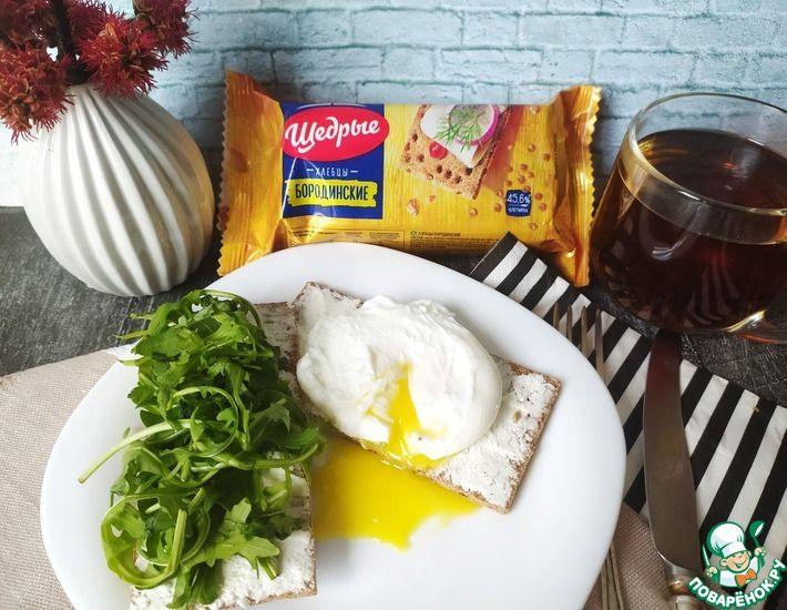 Рецепт: Хлебцы с яйцом пашот